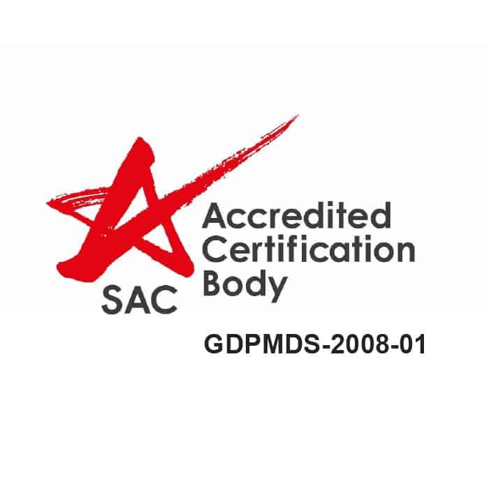SGS-GDPMDS-SAC-Accreditation-Mark